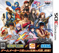 Project X Zone, 3DS