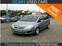 2008 Vauxhall/Opel Zafira 1.6 16v ( 105ps ) Exclusiv FINANCE AVAILABLE