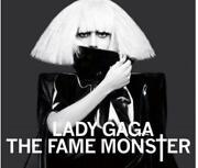 Lady Gaga Vinyl