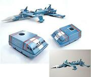 Gerry Anderson Model
