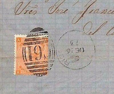 MS2747 1873 GB USED ABROAD PORTO RICO *San Juan*C61* Cover CHILE via *St.Thomas*