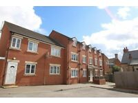 RENT TO BUY* Two Bed Apartment, Palace Gate, Wellingborough