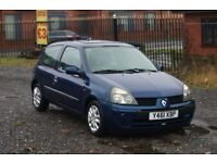 Renault Clio 1.2 (Cheap car for everyday use)
