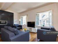 2 bedroom flat in Maddox Street, London, W1S (2 bed) (#1052942)