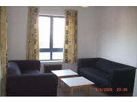 1 bedroom in city centre flat available immediately for students and young professionals