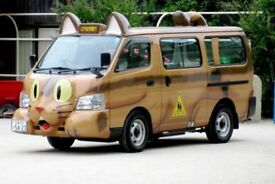 Scrap minibus wanted for a primary school.