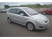 2008 Vauxhall Zafira 1.6 🔹 7 seater🔹Only 64k miles 🔹 local lady owner 🔹