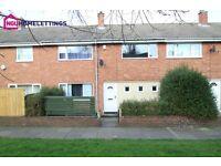 3 bedroom house in Brandywell, Leam Lane, Gateshead, NE10
