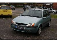 Ford Fiesta 1.2 (Cheap car for everyday use)