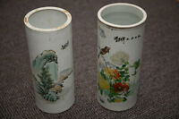 Antique Japanese/Asian Cylidrical Porcelain Vases