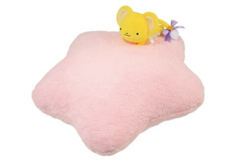 Card Captor Sakura Ichiban Kuji Prize B Ohoshisama Star Cushion BANDAI anime F/S