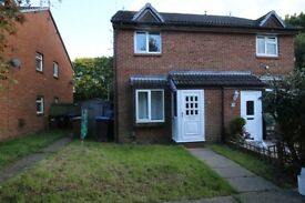 To Rent: 1 Bed Terraced House, Forresters Drive, AL7