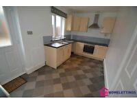2 bedroom house in Millway, Sherriff Hill, Gateshead, NE9