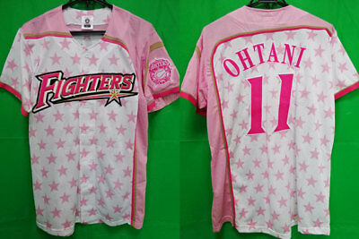 best service 89488 cb0d9 Baseball-Other - Nippon Ham Fighters - 2 - Trainers4Me
