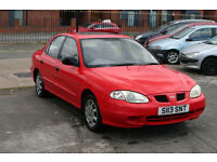 Hyundai Lantra 1.6 (Cheap car with low mileage for everyday use)
