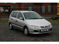 Mitsubishi Space Star 1.3 (Cheap car for everyday use)