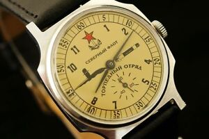 North Fleet Russian USSR vintage military style wristwatch by Pobeda