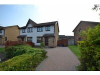Excellent three bedroom family home in great residential location.
