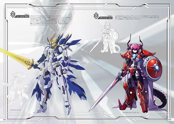 Grand Order CHALDEA Lingerie Collection vol.1,2,3,4 Set Doujinshi FGO Fate