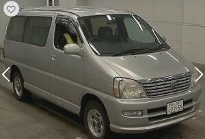 2000 Toyota 4WD Regius van. Auto, 2.7ltr petrol, ideal 4x4 Campervan. LOW kms Yorklea Richmond Valley Preview