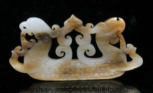 "4"" Old Natural Hetian Jade nephrite Carved Double Dragon Beast Bi ""Gua Jian"""