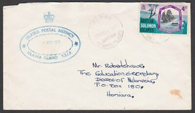 SOLOMON IS 1971 cover POSTAL AGENCY cancel : ULAWA..........................R404