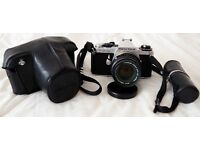 Pentax ME - Super with f1.7 50mm lens including UV filter (fitted) and case