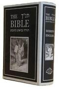 Hebrew Old Testament