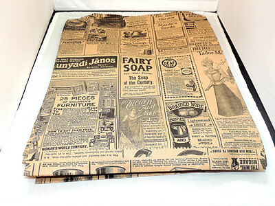25 -12x15 Vintage Newspaper Print Kraft Paper Party Bags Merchandise Gift Bags