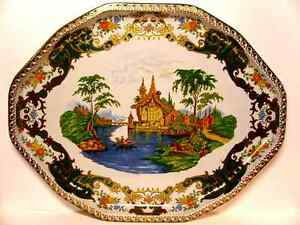Decorated Ware 1950's