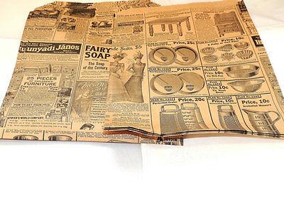 20 Vintage Newspaper Print 12x15 Kraft Bagsvintage Style Newsprint Craft Bags