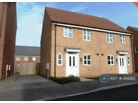 3 bedroom house in Bishops Gate, Lincoln, LN1 (3 bed)