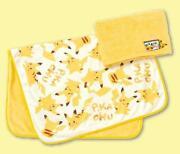 Pikachu Blanket
