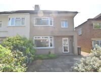 ***DSS WITH RENT AND DEPOSIT WELCOME***A STUNNING THREE BEDROOM HOUSE IN ENFIELD TOWN EN1