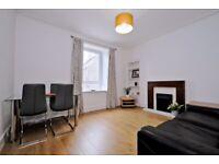 UNDER OFFER 1 Bedroom 1st Floor Flat, University Area, Old Aberdeen, Furnished £450/Month