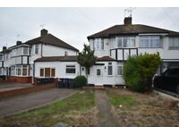 **DSS WELCOME** COSY 3-4 BEDROOM HOUSE CLOSE TO ENFILED TOWN STATION!