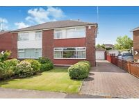 3 BED HOUSE TO LET NEWMAN ROAD, SPINNEYFIELD, ROTHERHAM