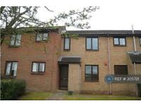 1 bedroom flat in Highgrove Close, Calne, SN11 (1 bed)