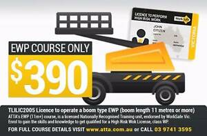 EWP 11m+ Courses set for 27 - 28 January 2017 Werribee Wyndham Area Preview