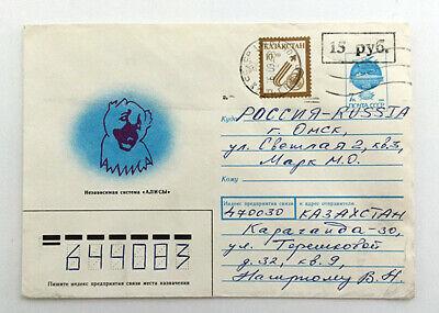 Postal History Kazakhstan Mixed Frank Cover