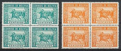 Bolivia 1943 Sc# 281-82 General Jose Ballivian Cavalry Army horses blocks 4 MNH