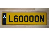 LOON personal private numberplate