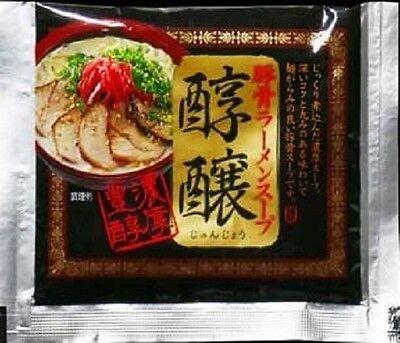 Japanese Noodles Tonkotsu Ramen Concentration Pork Bone Soup 10 Packs Free P&P