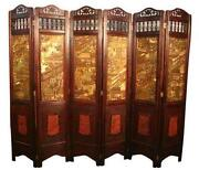 Vintage Screen Room Divider