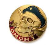 Army Badges