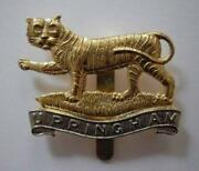 School Cap Badge