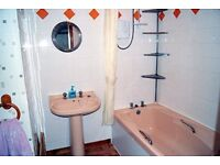 1 BEDROOM PROPERTY NOW AVAIABLE - GLEBE-MILL - HAWICK
