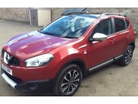 NISSAN QASHQAI 1.5 - Bad Credit Specialist - No Credit Scoring Available