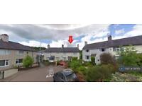 1 bedroom in Pennant Crescent, Bangor, LL57