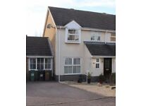 STUNNING 3/4 BEDROOM HOUSE!! IMMACULATE CONDITION! BUSHMEAD AREA, NEWLY BUILT!